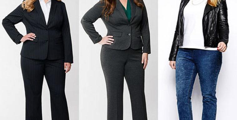 Элегантные и стильные женские брюки больших размеров