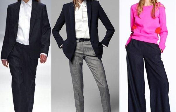 Модные женские брюки 2017…