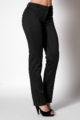 Брюки элегантные классические женские 2106/1 (черные)